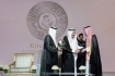 2016-son-of-dr-abd-allah-al-othaimeen-former-kfip-secretary-general-receiving-the-award-of-special-recognition-on-behalf-of-his-father