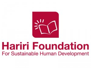 2005 - Al-Hariri Foundation - New (English)