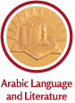 arabic language and literature